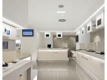 Carrelage Intérieur : Collection Milano