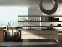 Cuisines contemporaines - Inova Cuisine