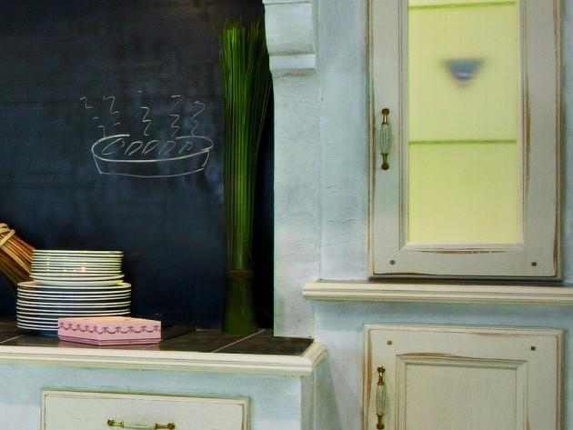 Cuisine athena inova cuisine meuble de rangement for Cuisine inova