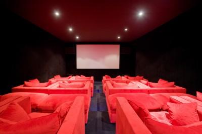 Salle cinema maison